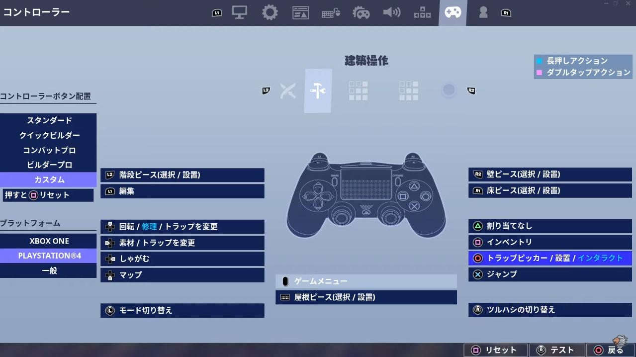 【フォートナイト】GameWithに所属したLiaqn(りあん)とは一体誰なのか?最新のボタン配置設定・感度設定・使っている周辺機器(デバイス) まとめ