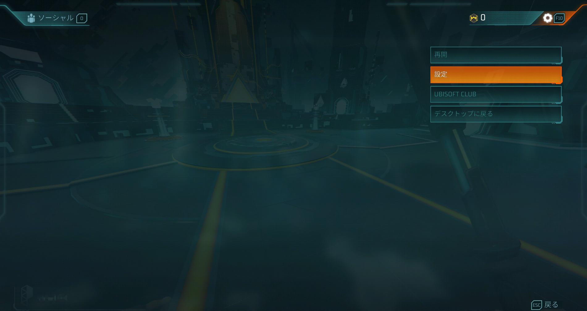ハイパースケープ ゲーム画面