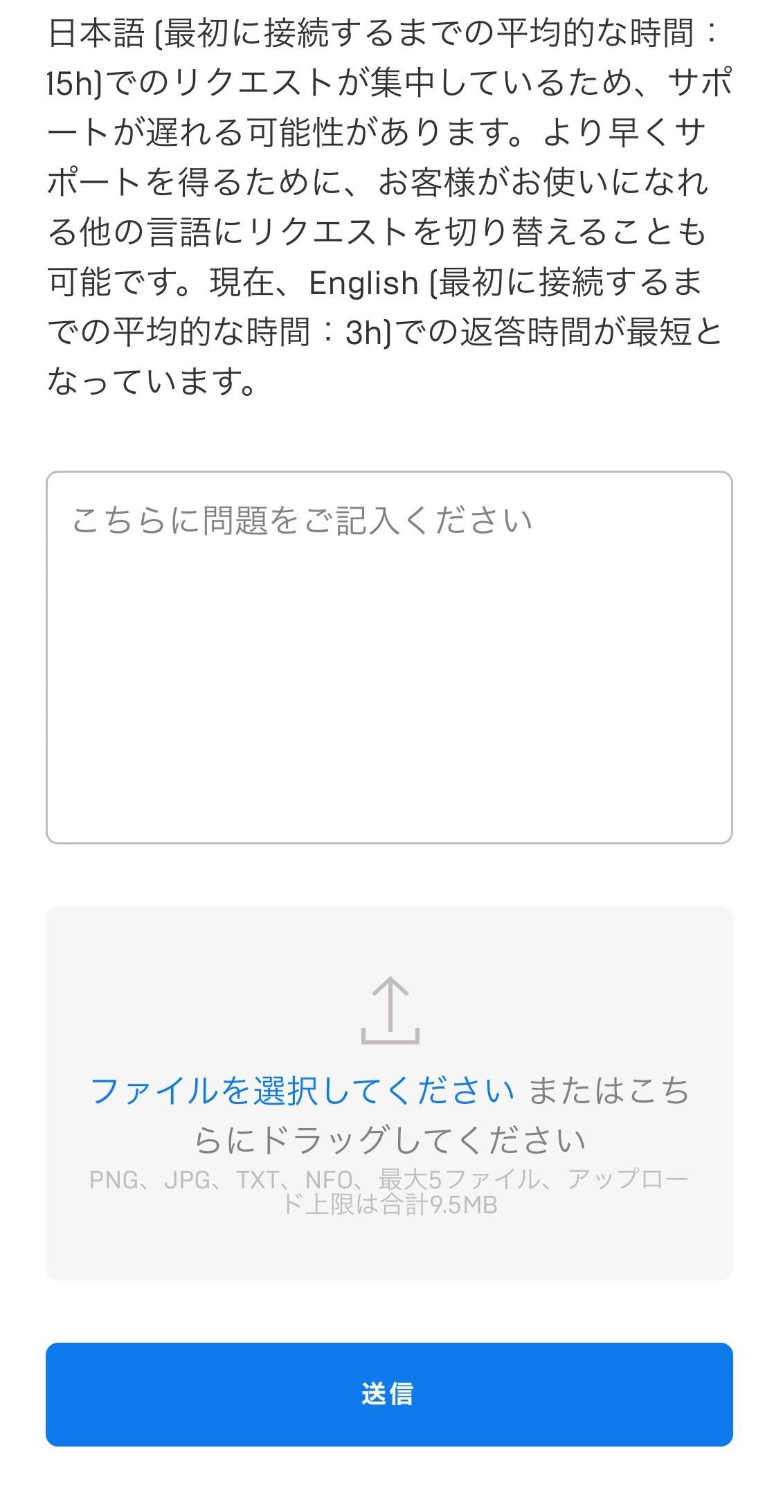 問い合わせ1