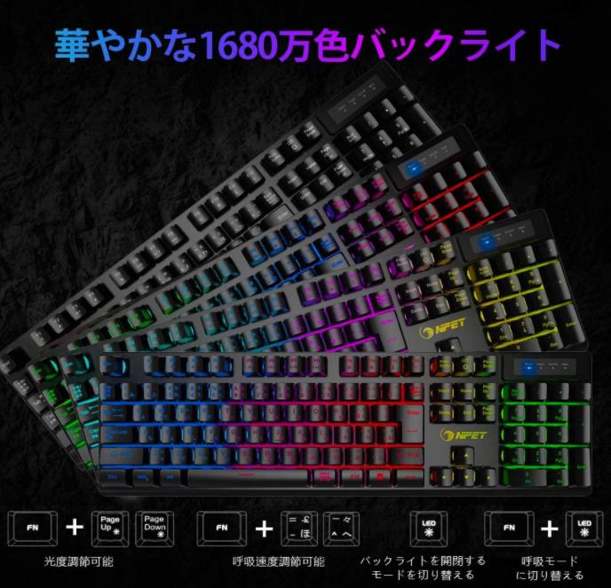 【コスパ最強】2,000円の激安ゲーミングキーボード