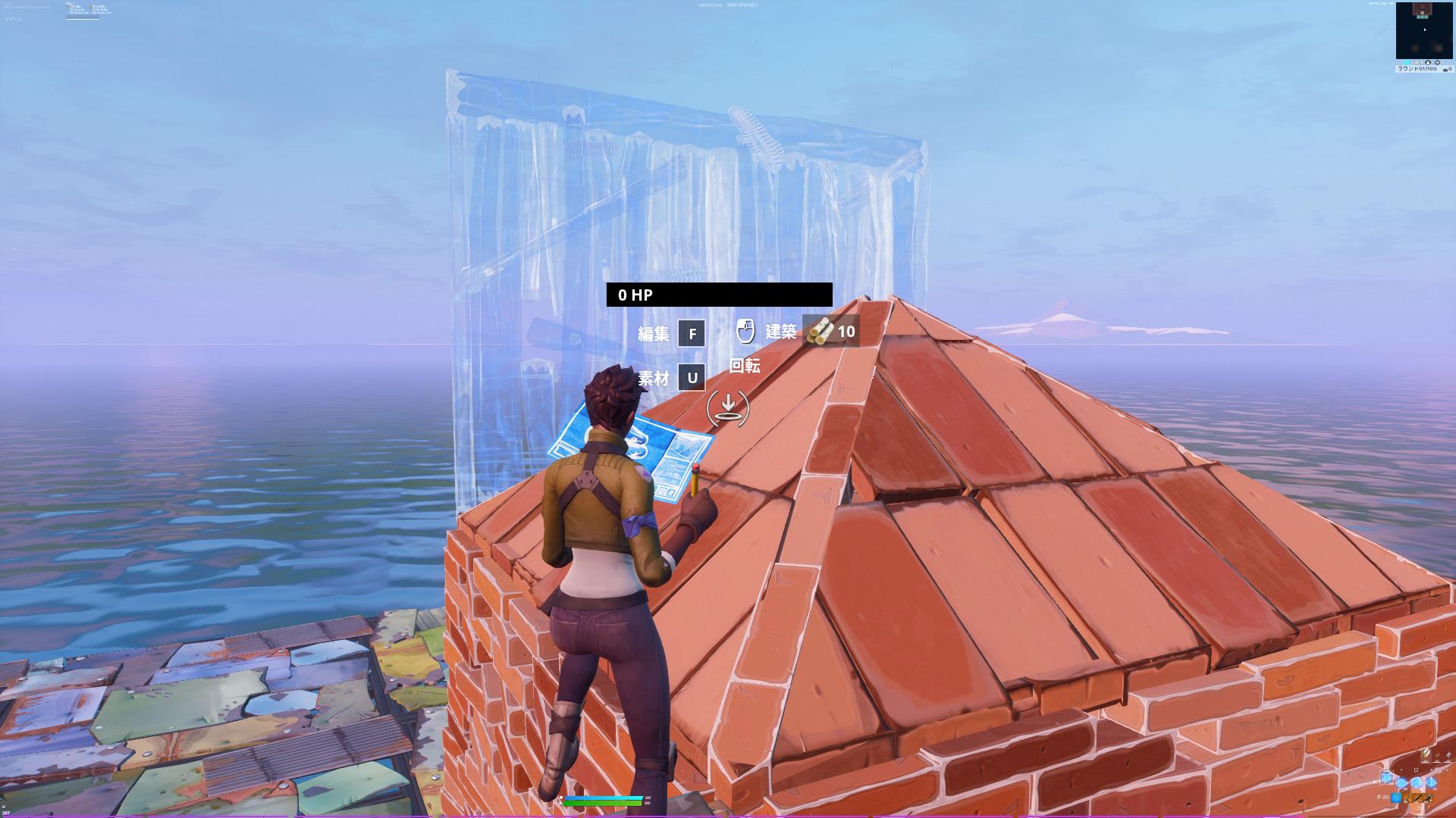 敵の建築を99%自分の建築にする方法