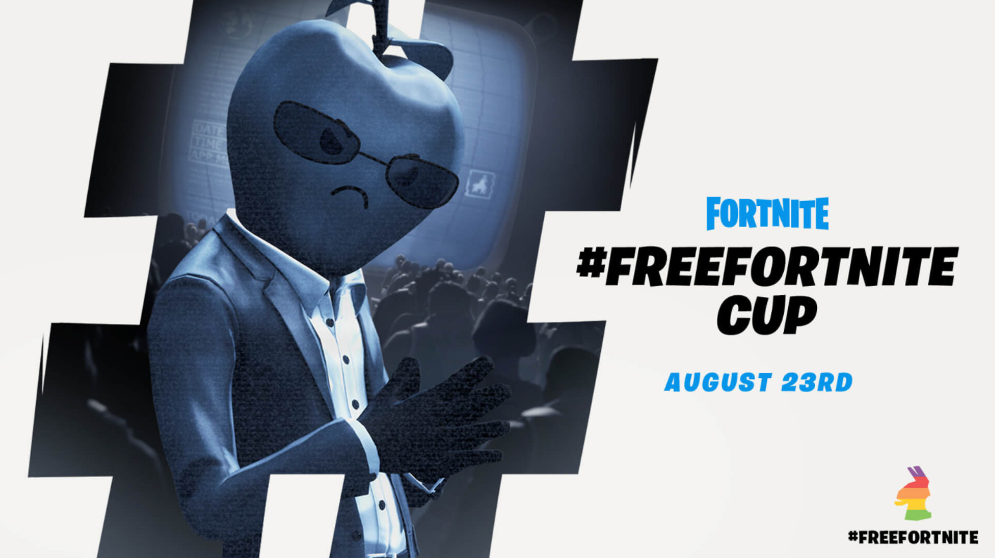 #FreeFortniteカップ