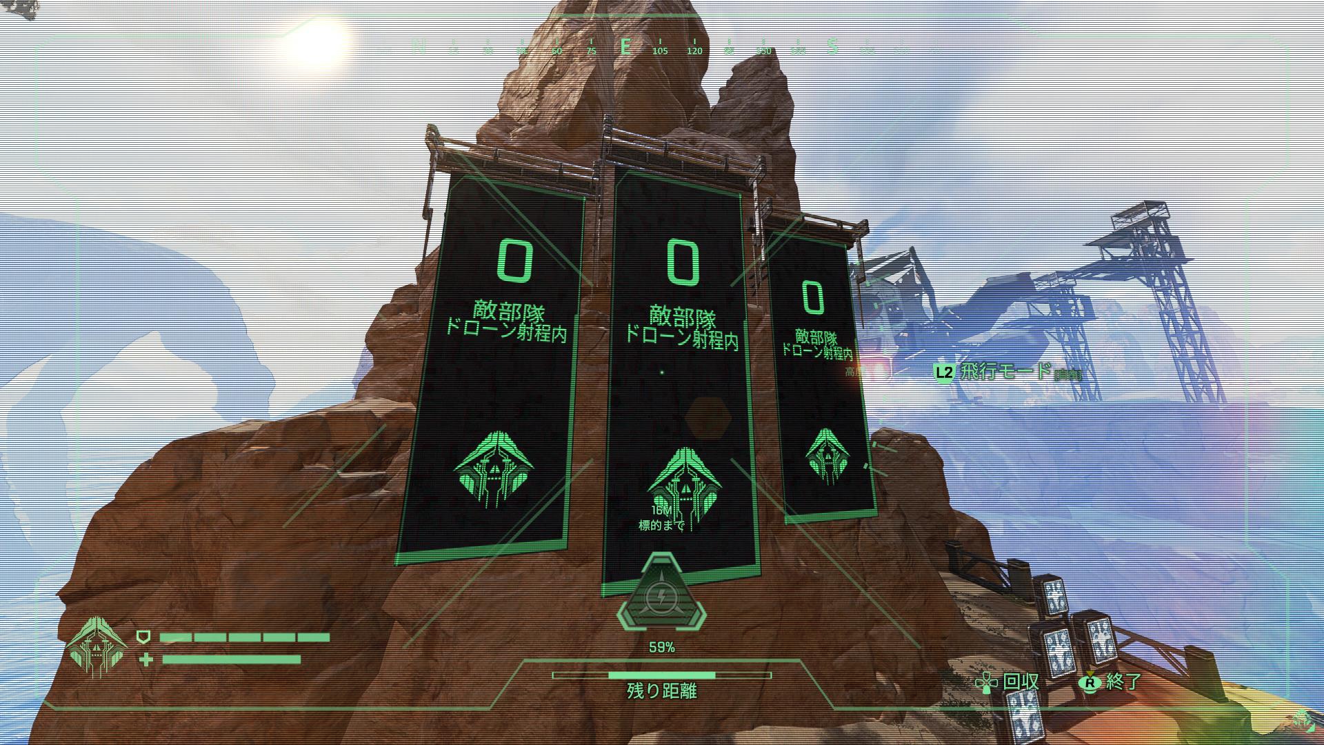 【APEX LEGENDS】クリプトで周辺部隊数を確認する方法