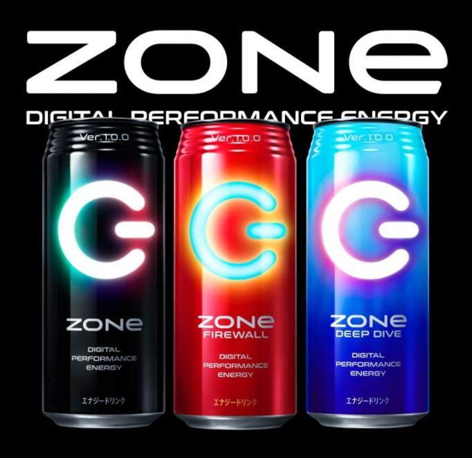ZONe 3種類