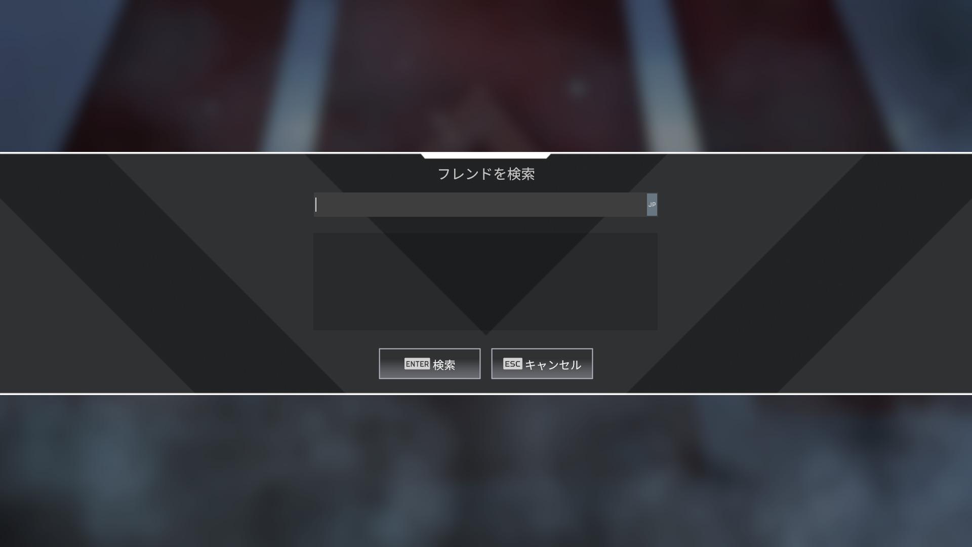【Apex Legends】PC×PS4 フレンド申請・フレンド追加のやり方を解説!【エーペックス】【クロスプレイ】