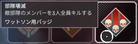 【Apex Legends】「3タテ」とは?「3タテ」の意味と使い方【エーペックス】