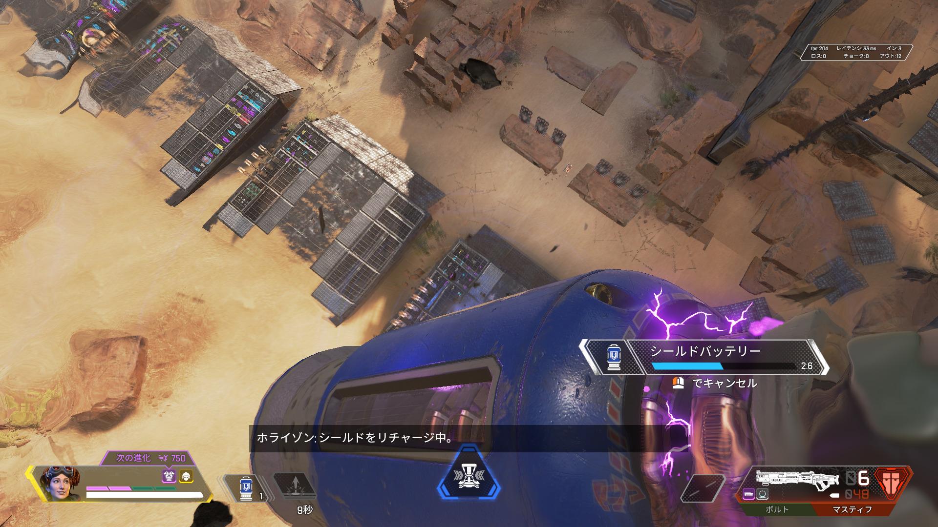【Apex Legends】意外と知られていないホライゾンの使い方・小技 まとめ