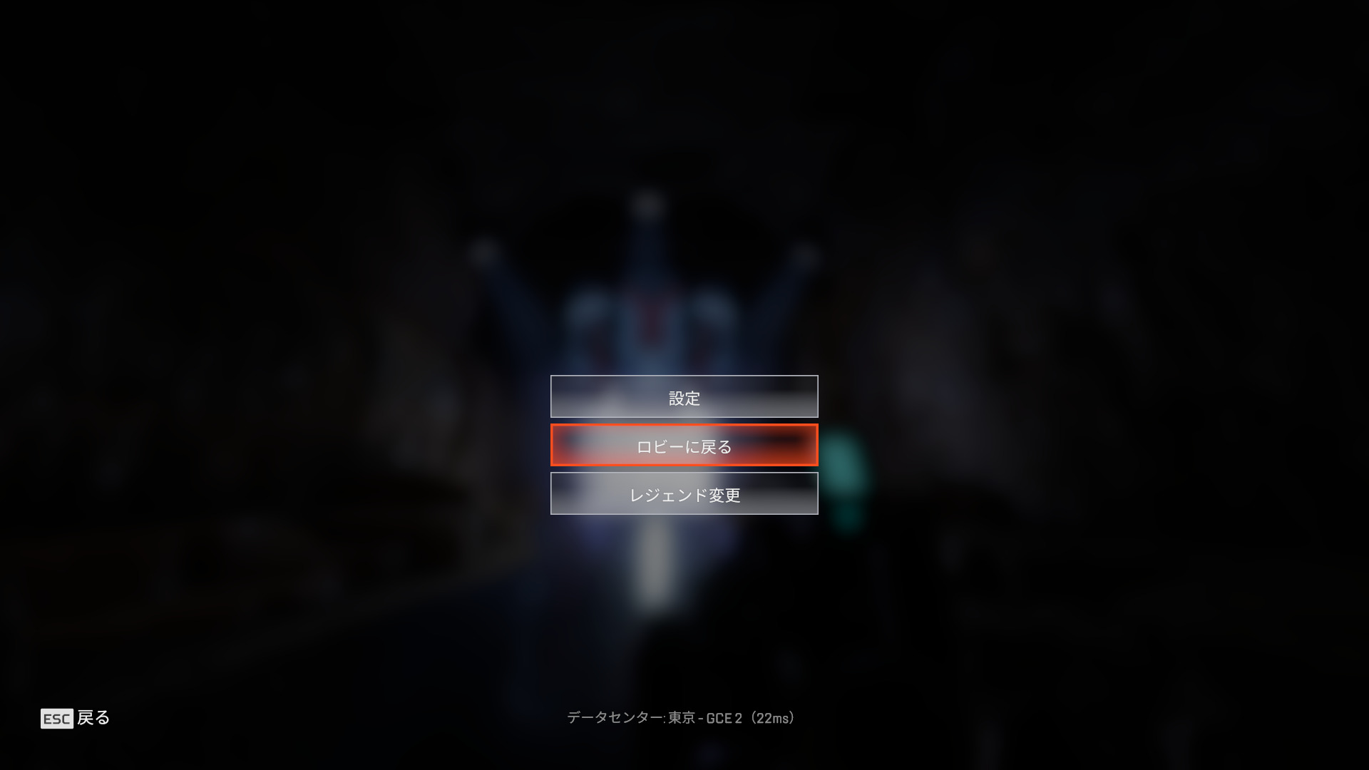 【Apex Legends】射撃練習場でBot(ダミー)を動かす方法【エーペックスレジェンズ】