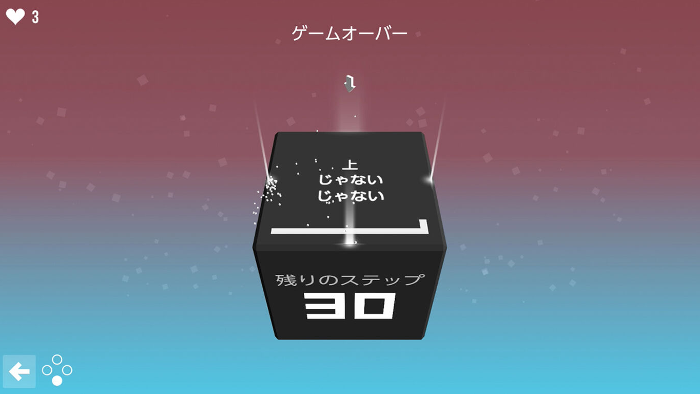 【頭脳耐久ゲーム】Not Not (じゃないじゃない) 世界中で1,000万ダウンロードされた謎ゲー紹介