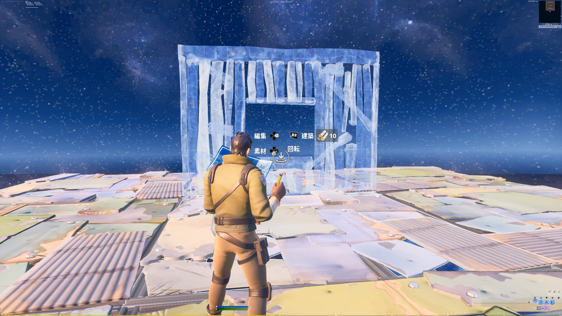 【フォートナイト】「建築モードに入る際に編集をリセット」の意味について徹底解説!
