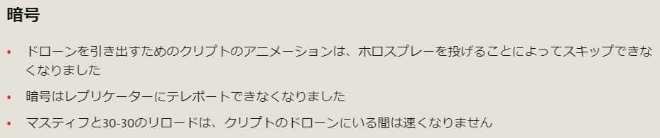 【Apex Legends】マスティフを一瞬でリロードする方法【小技】【エーペックスレジェンズ】