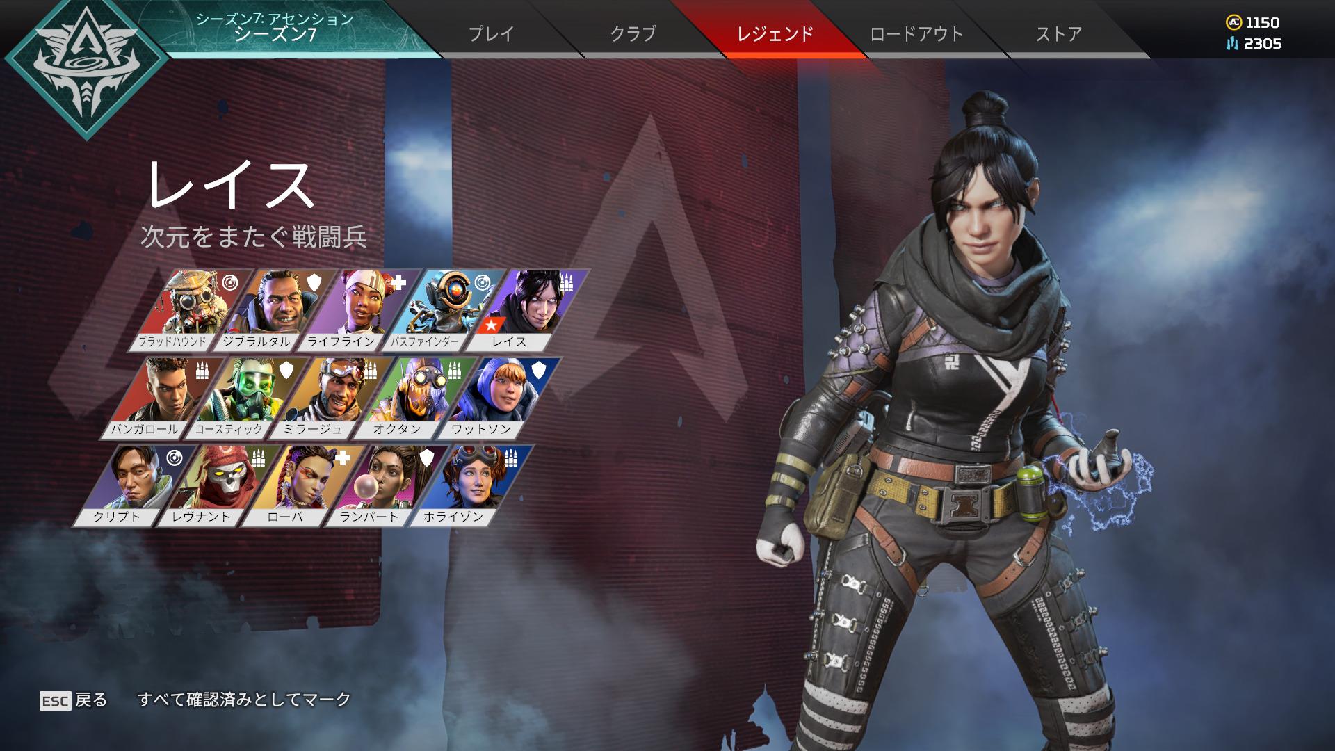 【Apex Legends】レイス 日本語セリフ一覧【基本ボイス】【エーペックスレジェンズ】