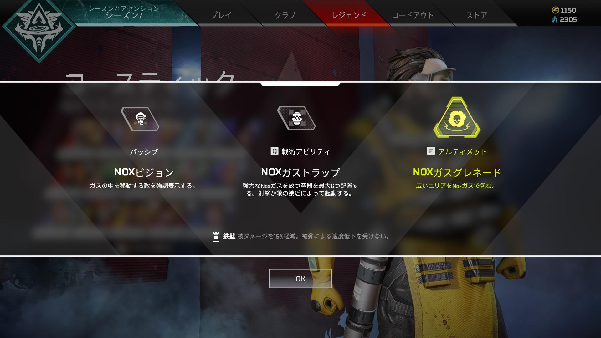 【Apex Legends】コースティック 日本語セリフ一覧【基本ボイス】【エーペックスレジェンズ】