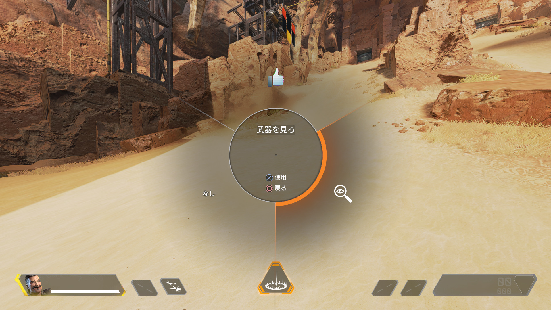 【Apex Legends】走りながら武器を見る、エモート、モーションをする設定方法【エーペックスレジェンズ】