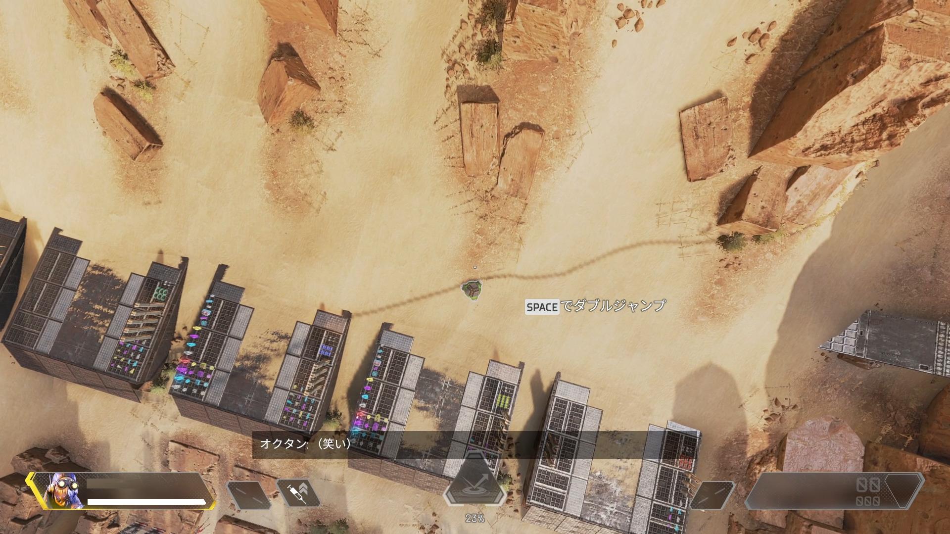 【Apex Legends】オクタンのジャンプパッドで垂直(真上)に飛ぶ方法【エーペックスレジェンズ】