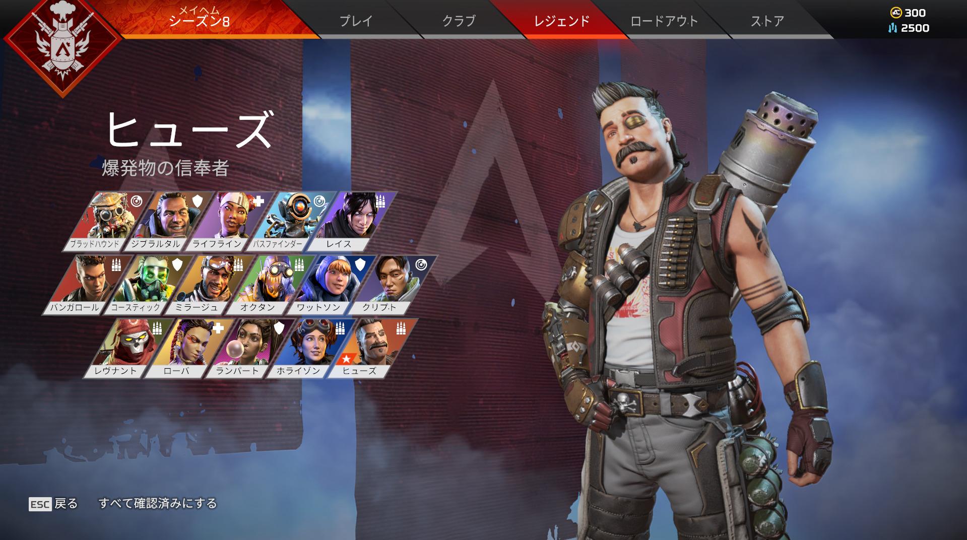 【Apex Legends】ヒューズ 日本語セリフ一覧【基本ボイス】【エーペックスレジェンズ】