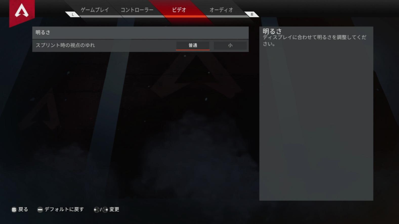 【Apex Legends】Switch版でプレイするメリット・デメリットまとめ【エーペックスレジェンズ】