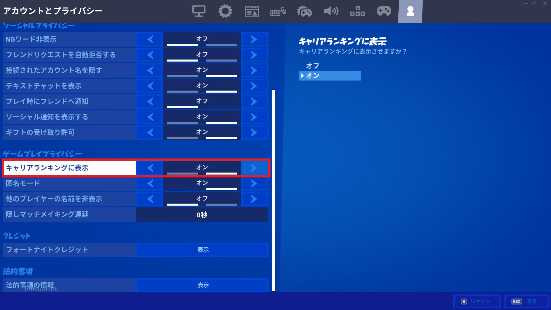 【フォートナイト】総プレイ時間の確認方法[PC/PS4/PS5/Xbox/Switch]