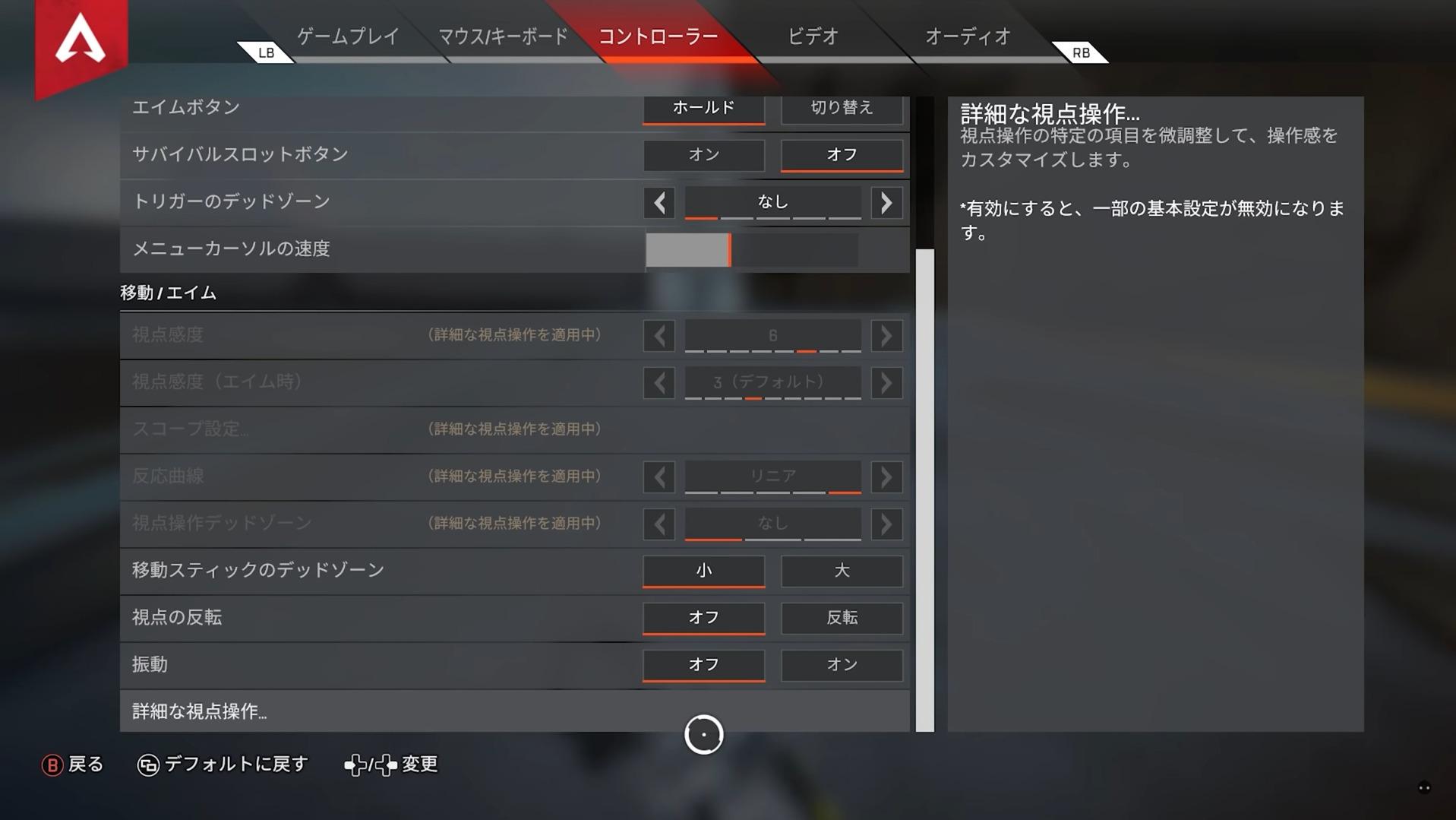 【Apex Legends】NIRU(NIRUi7) 最新のボタン配置設定・感度設定・使っている周辺機器(デバイス) まとめ【エーペックスレジェンズ】