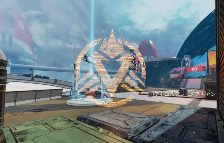 【Apex Legends】ホロスプレーの場所とチャレンジ内容【エーペックスレジェンズ】