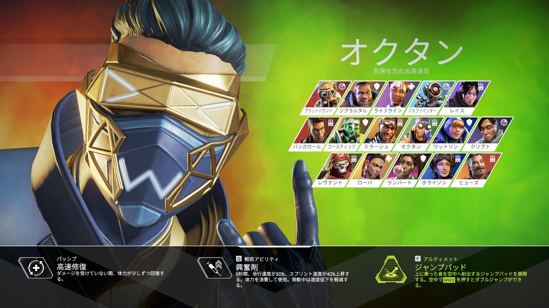 【Apex Legends】オクタンで格闘が出ないのはなぜ?オクタンで格闘が押せない理由【エーペックスレジェンズ】