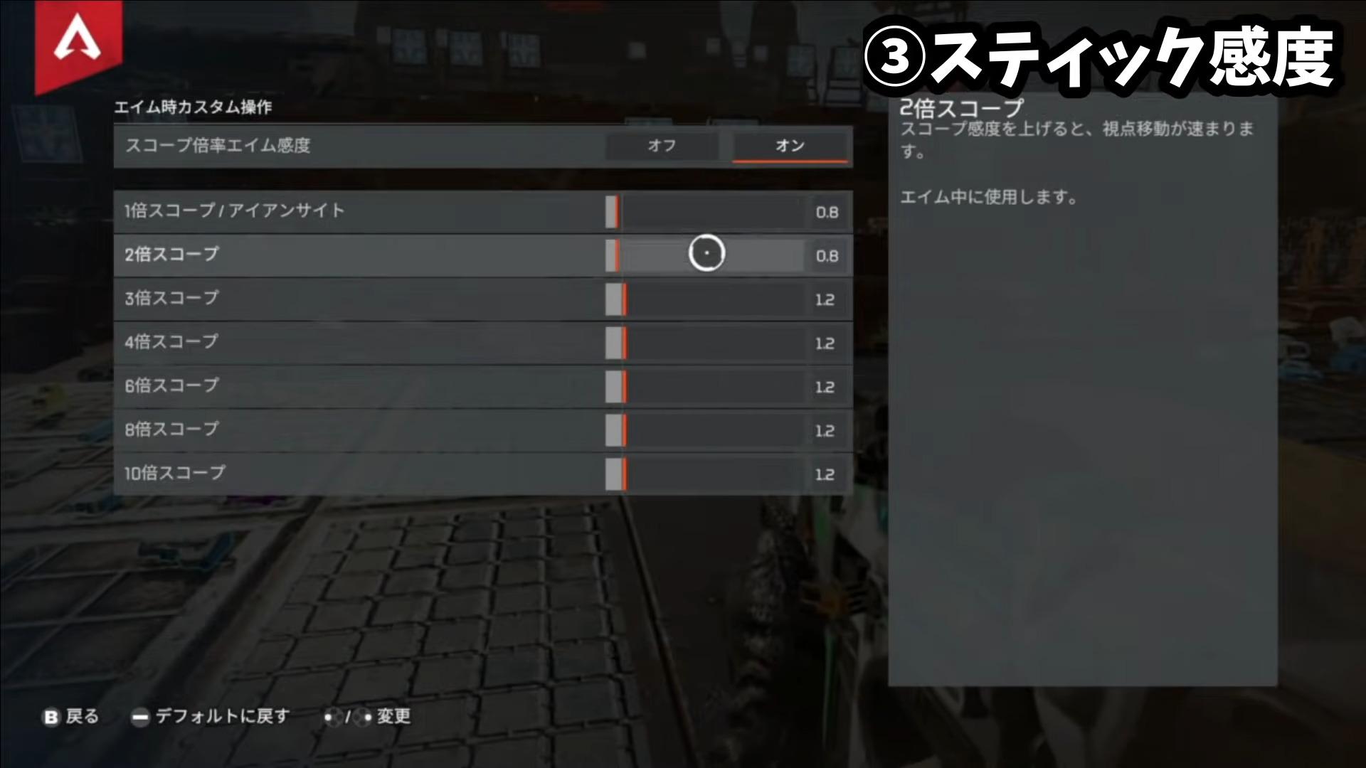 【Apex Legends】Swich版日本最速プレデター やじゅきっす 最新のボタン配置設定・感度設定・使っている周辺機器(デバイス) まとめ【エーペックスレジェンズ】