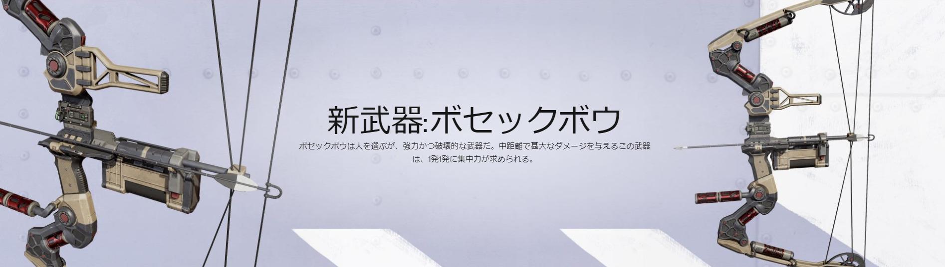 【Apex Legends】レガシー(シーズン9)アプデ内容・変更点まとめ【エーペックスレジェンズ】