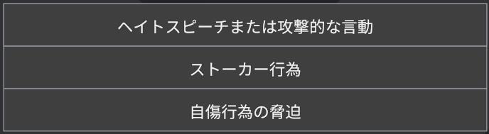 【Apex Legends】サブ垢で初心者狩りする「スマーフ行為」がBAN対象に!新しい通報項目について【エーペックスレジェンズ】