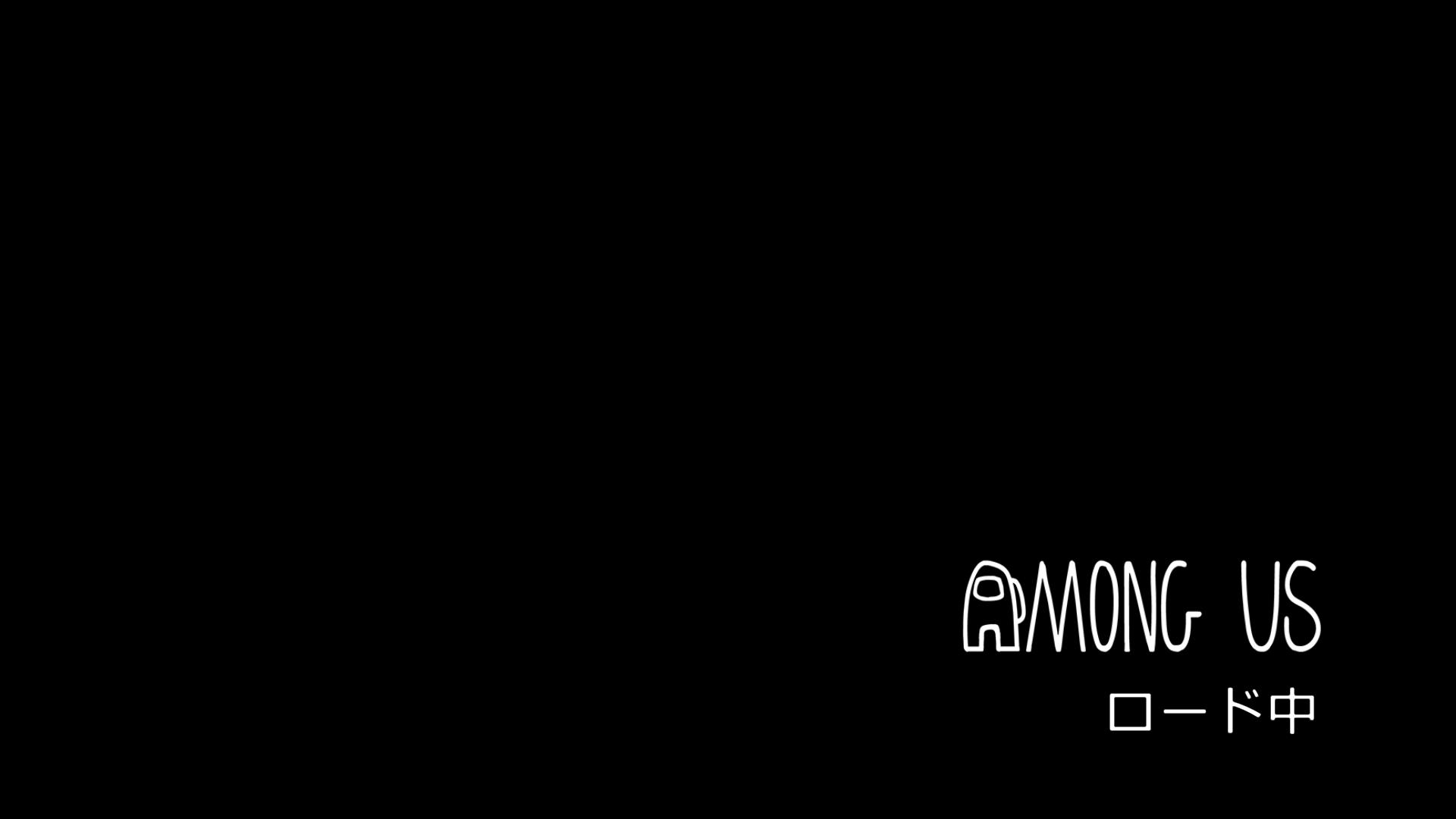 【アモングアス】クロスプレイはできる?できない時の対処法【PC×モバイル×Switch】【クロスプレイ】【Among Us】
