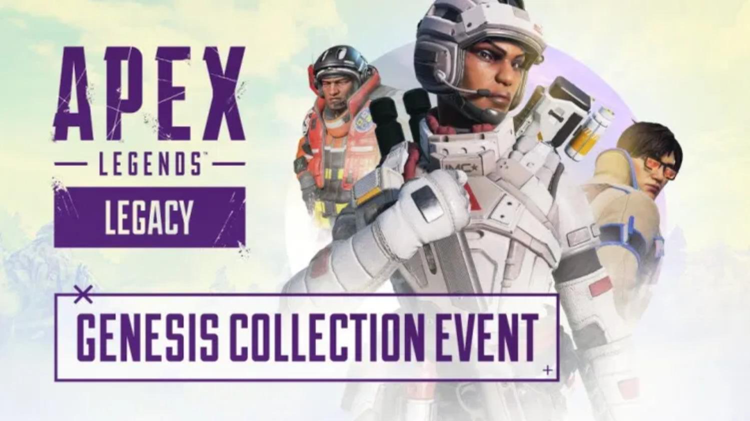 【Apex Legends】イベント(ジェネシスコレクション)はいつまで?【エーペックスレジェンズ】