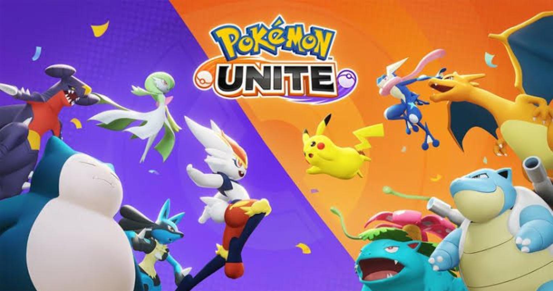 【ポケモンユナイト】パソコン版(PC版)はある?対応機種について【Pokémon UNITE】