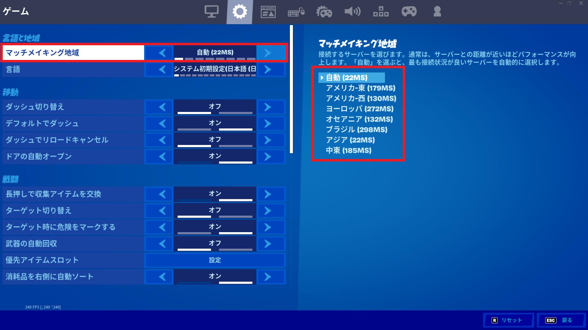 【フォートナイト】ピンクマグライダー(無料)の入手方法【ワンタイムイベント】【Fortnite】