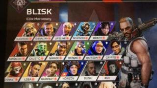 【Apex Legends】新レジェンドは?シーズン12に追加される新キャラまとめ【リーク情報】【エーペックスレジェンズ】