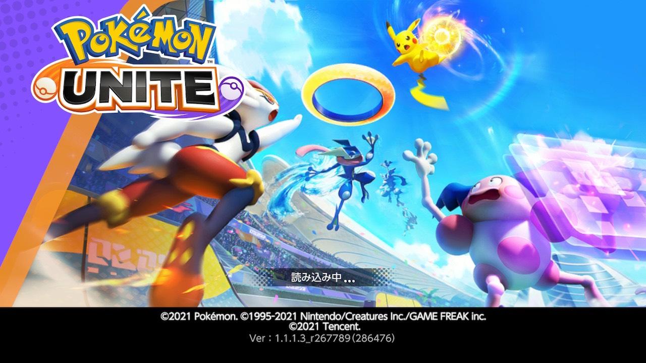 【ポケモンユナイト】シーズン1 はいつまで?【Pokémon UNITE】