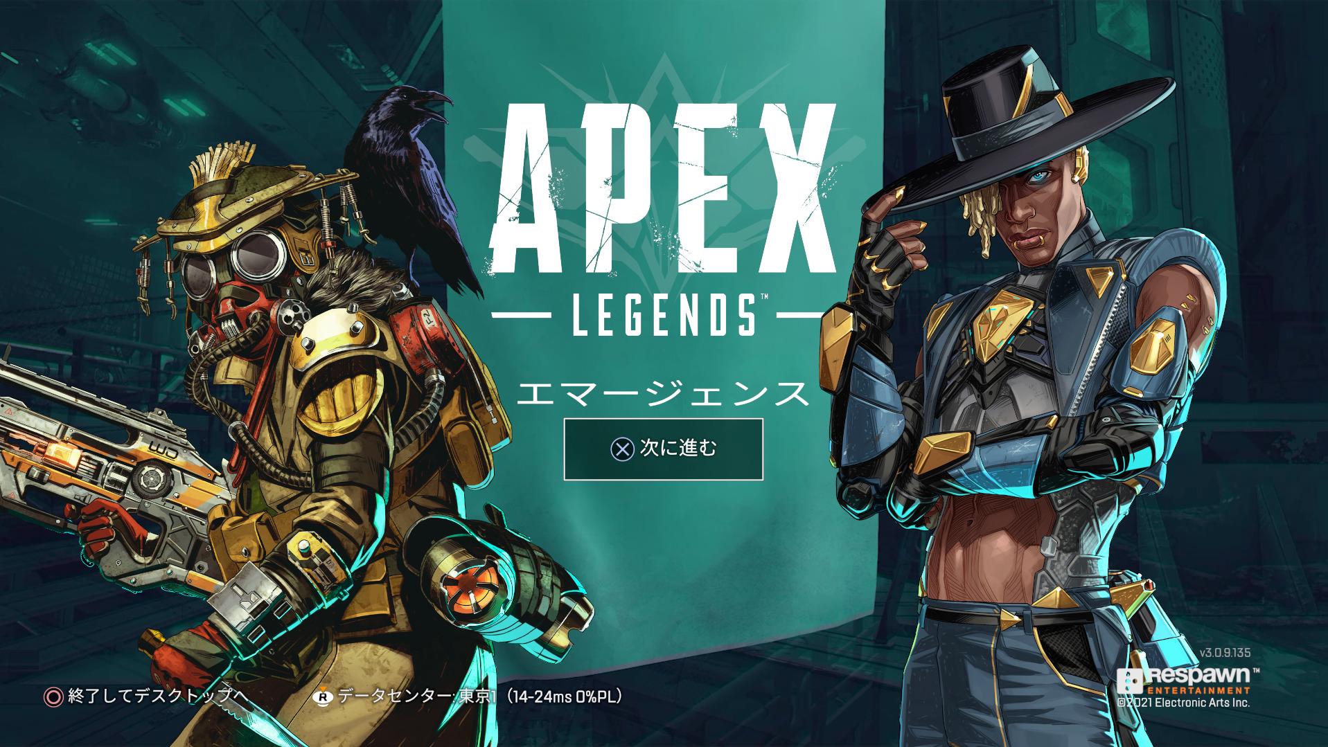 【Apex Legends】シーズン10 はいつまで?ランクの期間とマップについて【エーペックスレジェンズ】