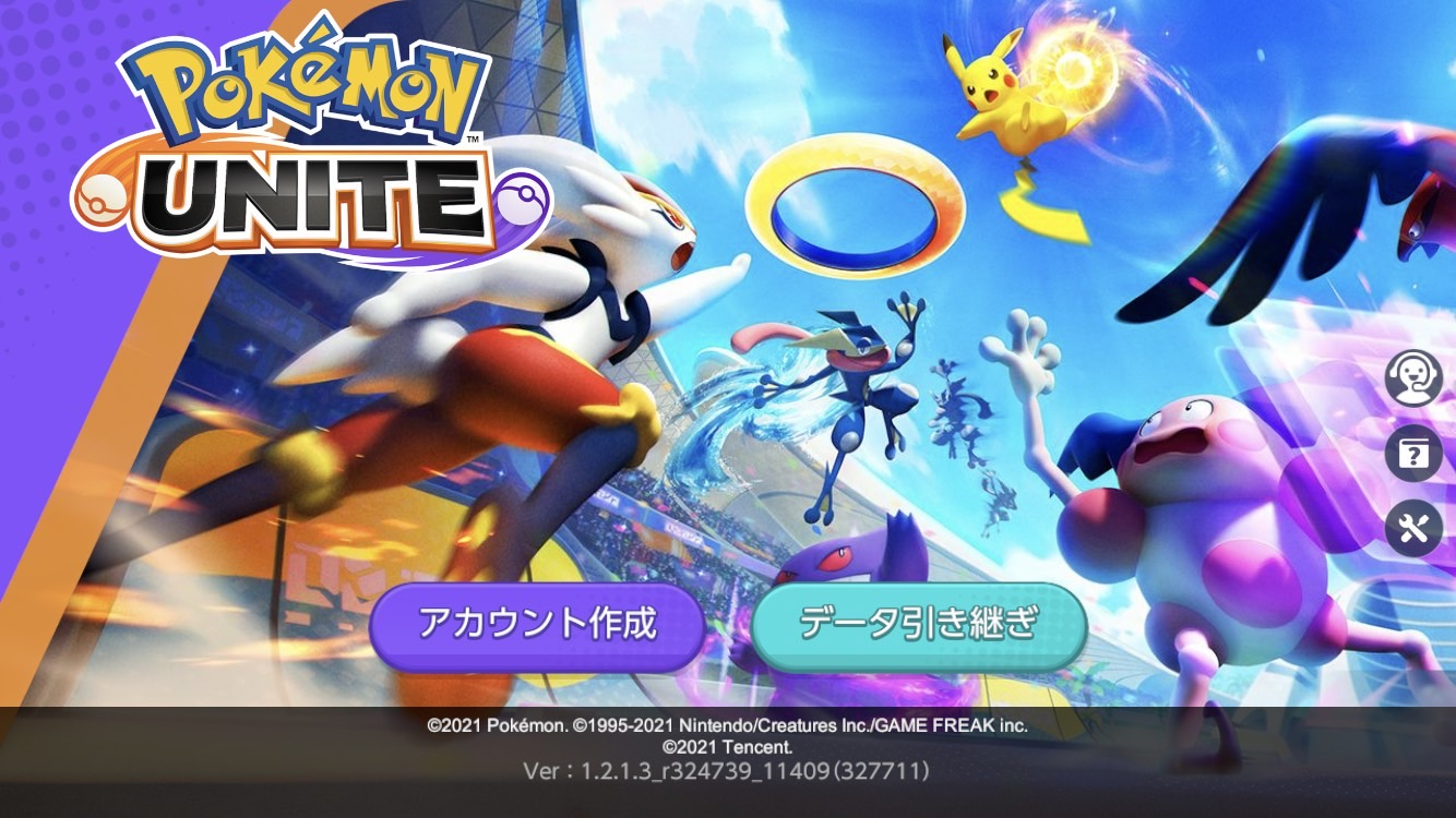 【ポケモンユナイト】スマホ版の配信日はいつから?アカウント連携できる?【Pokémon UNITE】