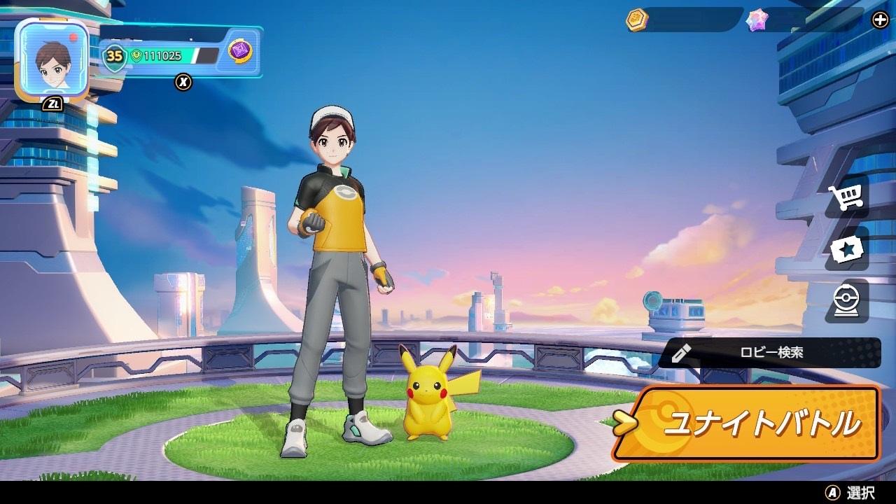 【ポケモンユナイト】赤い点が消えない理由と対処法【Pokémon UNITE】